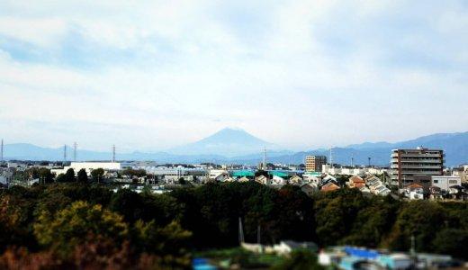 バイマで起業して名古屋から湘南に移住したサラリーマン