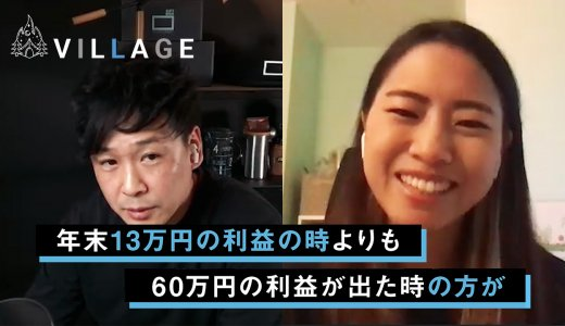 BUYMAで開始2ヶ月で利益65万円達成【2月勉強会の裏側】